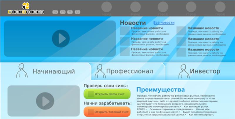 Разработка логотипа компании для сайта фото f_4bea54d4358c4.png