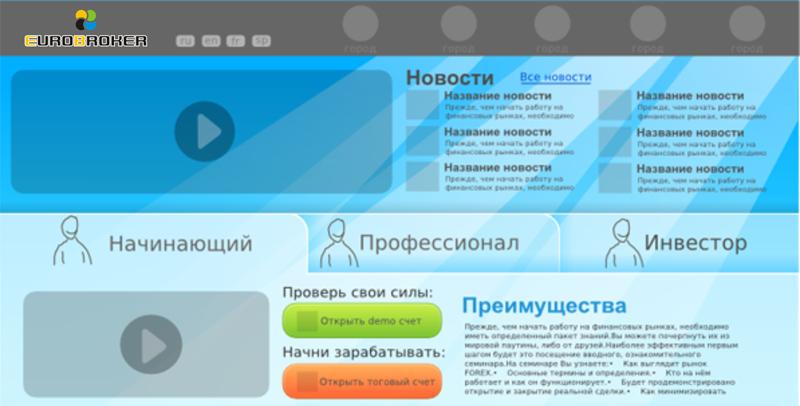 Разработка логотипа компании для сайта фото f_4bea54d7e2e26.png