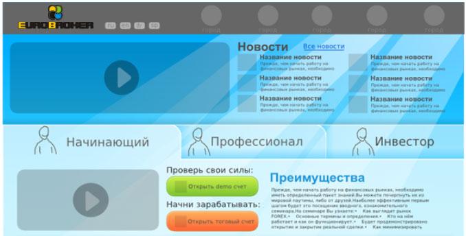 Разработка логотипа компании для сайта фото f_4bef8204ed4de.jpg