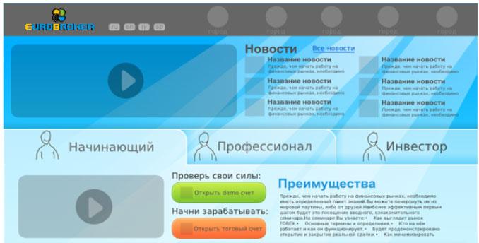 Разработка логотипа компании для сайта фото f_4bef820d6420b.jpg