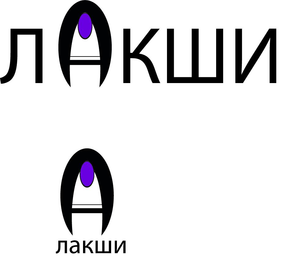Разработка логотипа фирменного стиля фото f_2105c5aae1ddcef9.jpg
