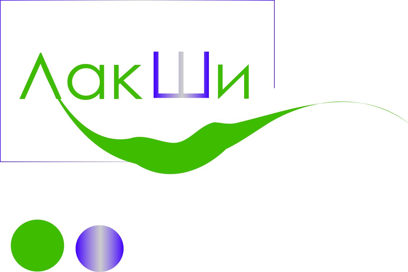 Разработка логотипа фирменного стиля фото f_5675c5aaac597a43.jpg