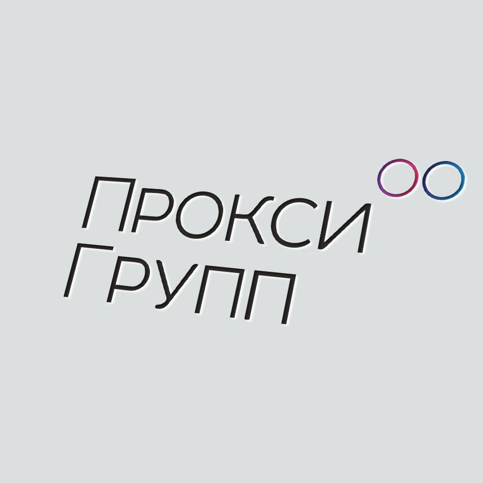 Разработка обновленной (ребрендинг) визуальной платформы для группы компаний «PROXY»