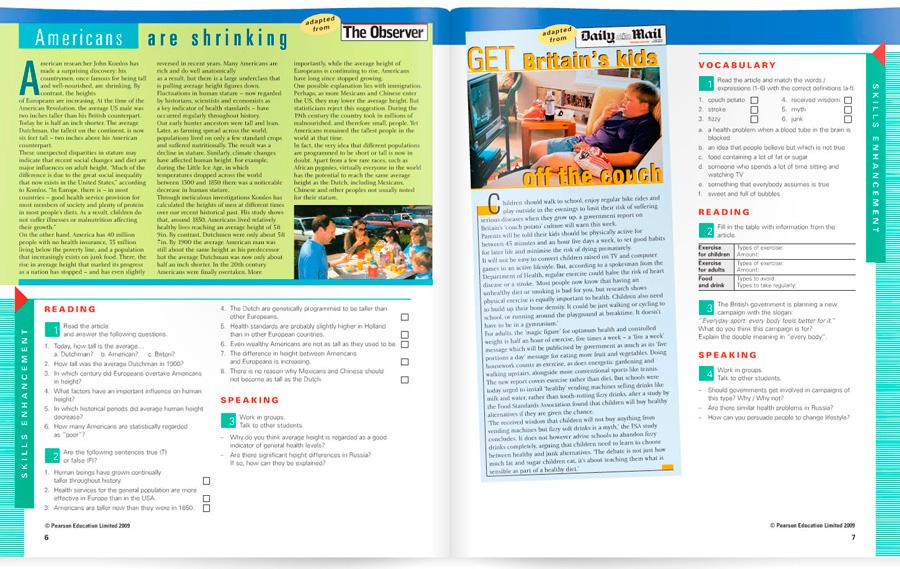 Верстка обучающей брошюры, 32 полосы