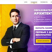 LP Онлайн школа