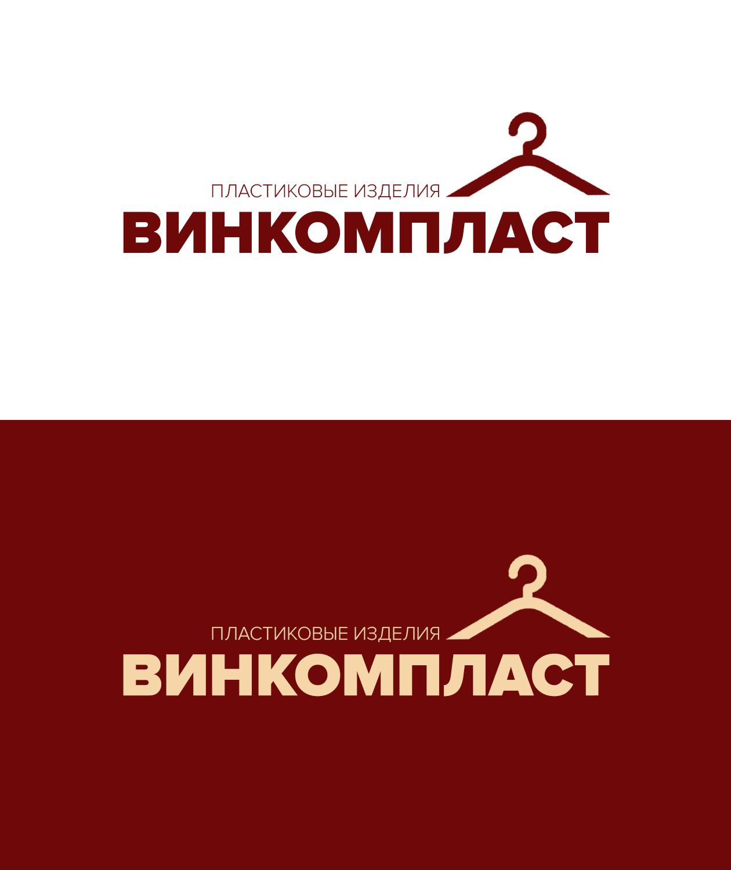 Логотип, фавикон и визитка для компании Винком Пласт  фото f_6025c4068c1dbb07.jpg