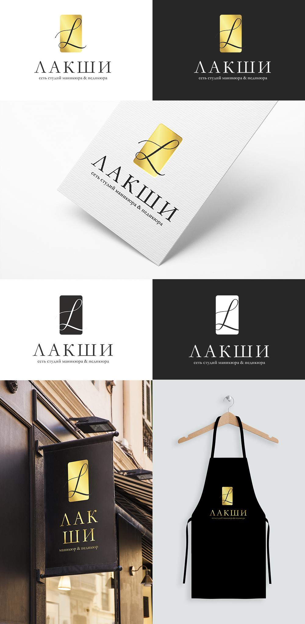 Разработка логотипа фирменного стиля фото f_6105c5ab6d7ed62a.jpg