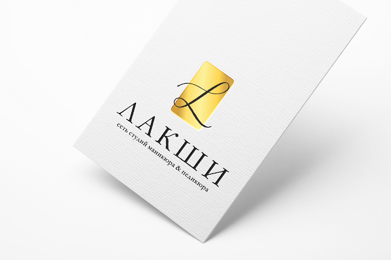 Разработка логотипа фирменного стиля фото f_8795c5ab6c854763.jpg