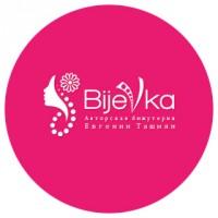 Логотип Bijevka