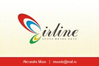 irline