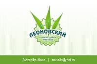 Леоновский
