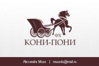 Koni-pony