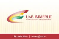 UAB Immerlit