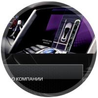 TDi Auto
