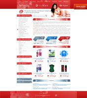 Магазин интимных товаров и эротического белья