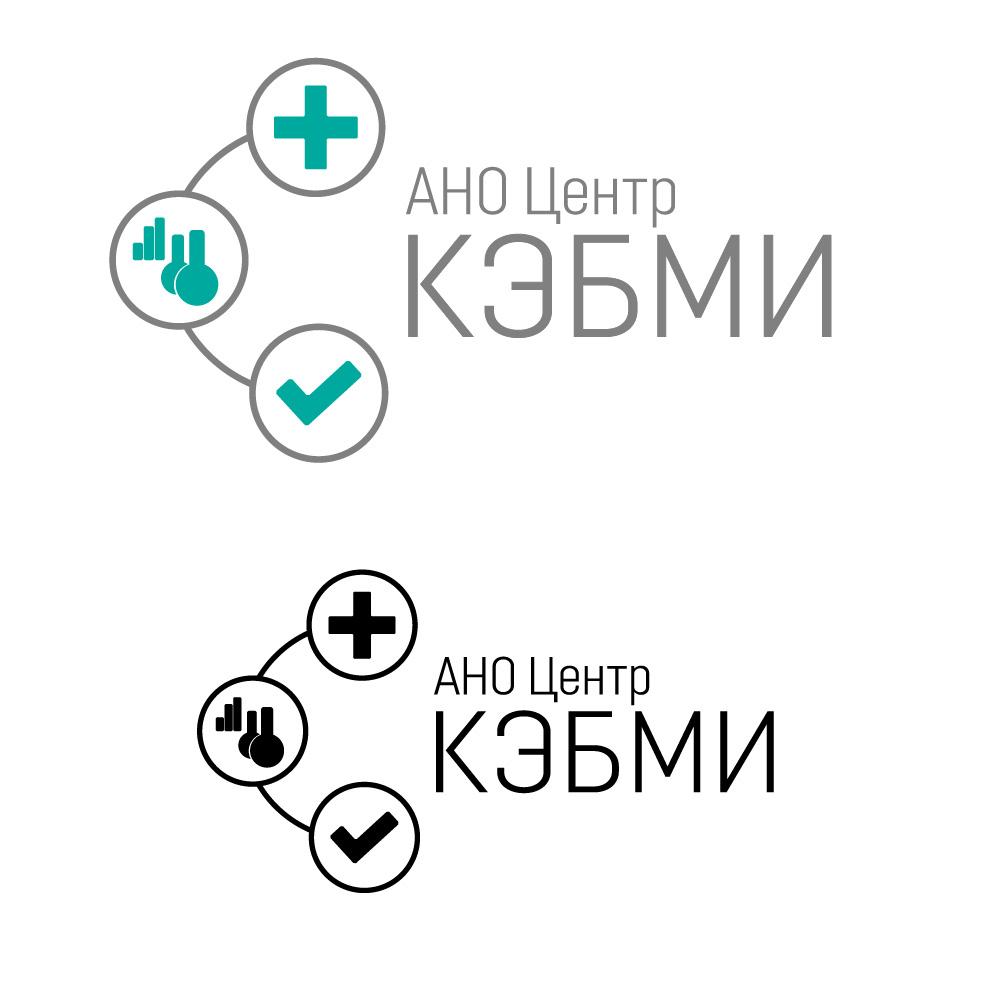 Редизайн логотипа АНО Центр КЭБМИ - BREVIS фото f_7775b201ae7c220e.jpg