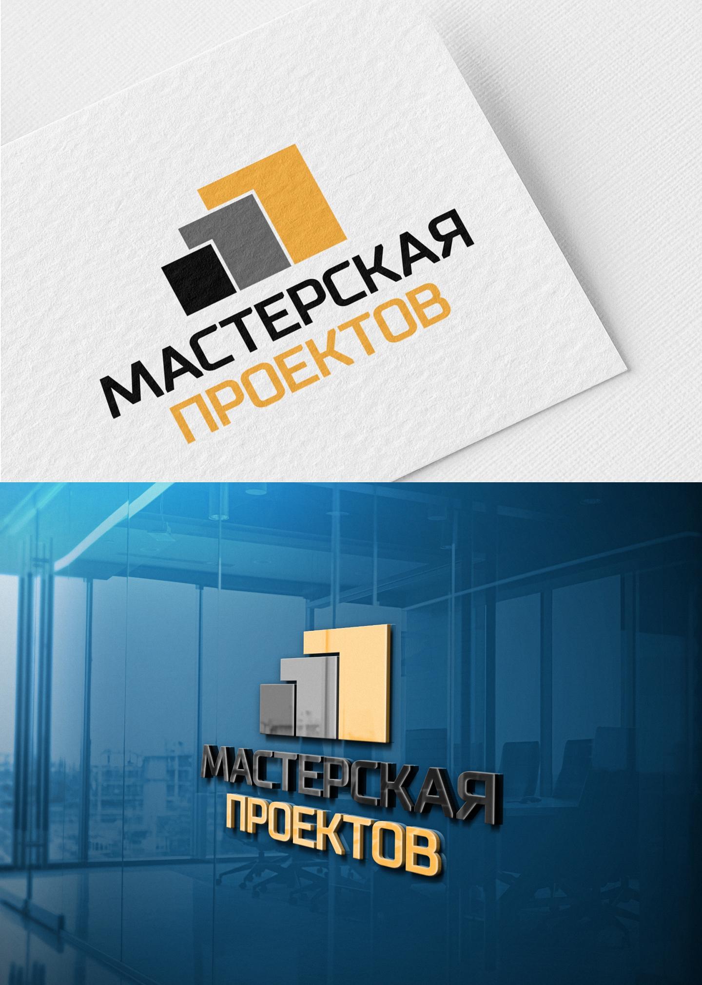 Разработка логотипа строительно-мебельного проекта (см. опис фото f_029606e313876797.jpg