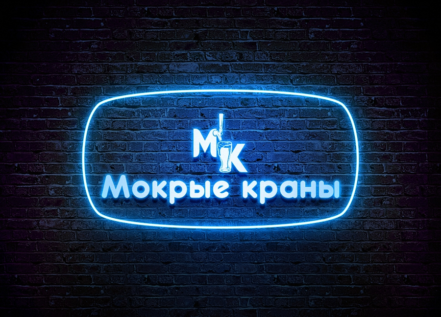 Вывеска/логотип для пивного магазина фото f_130602923a0eb3a2.jpg
