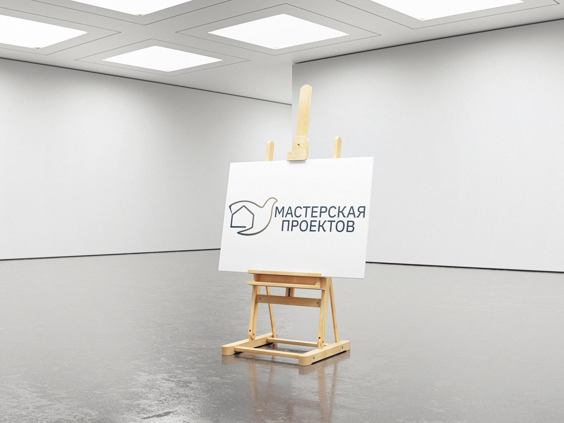 Разработка логотипа строительно-мебельного проекта (см. опис фото f_1896079f5ac0f73a.jpg