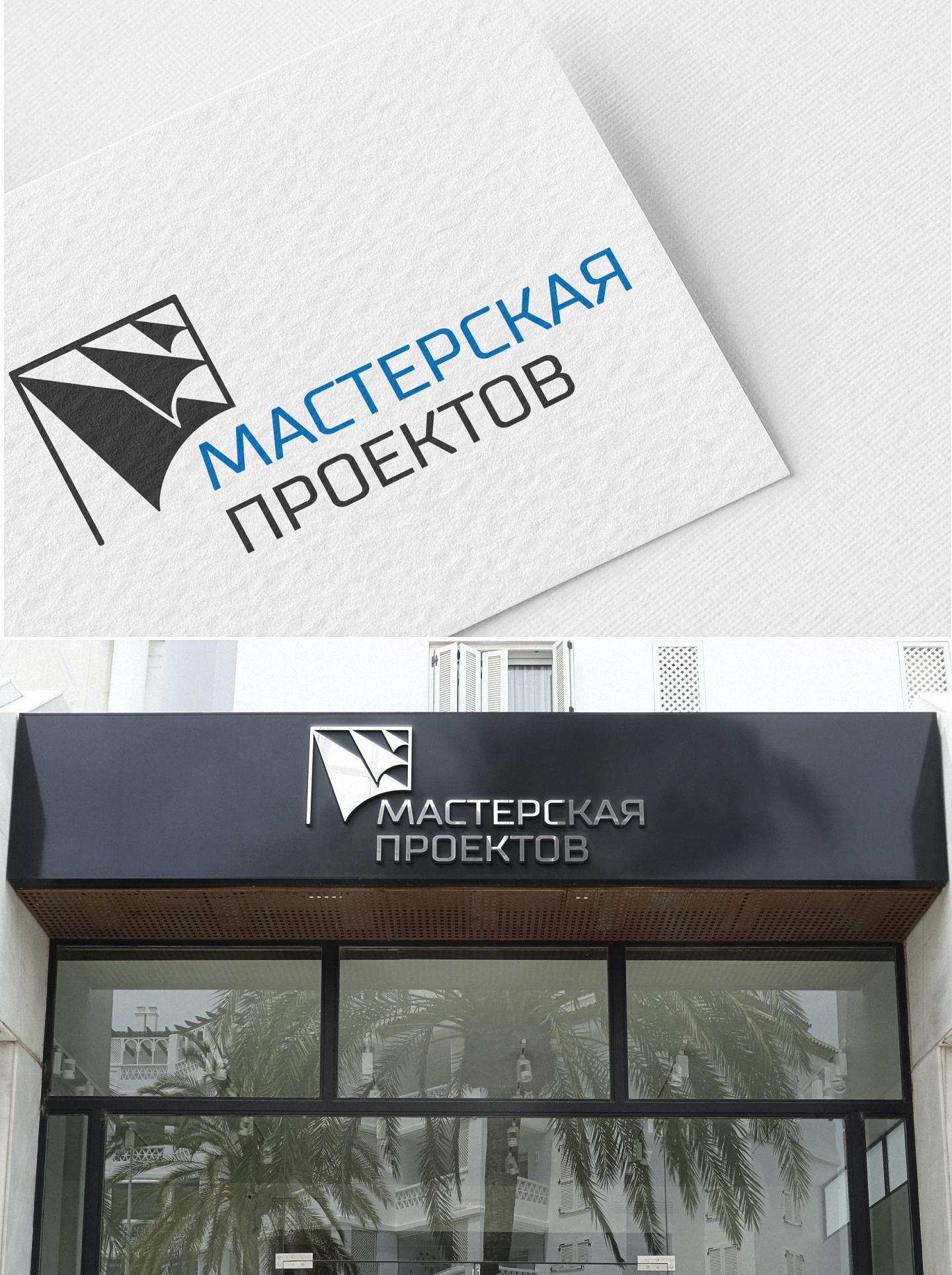 Разработка логотипа строительно-мебельного проекта (см. опис фото f_21160757b26e7d24.jpg