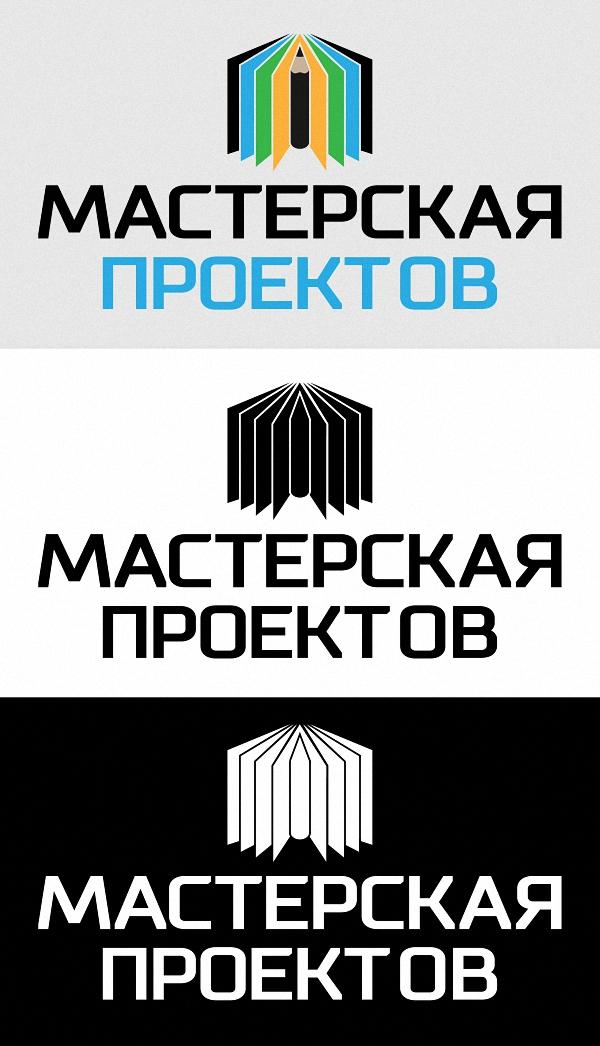 Разработка логотипа строительно-мебельного проекта (см. опис фото f_2186077e5c36d599.jpg