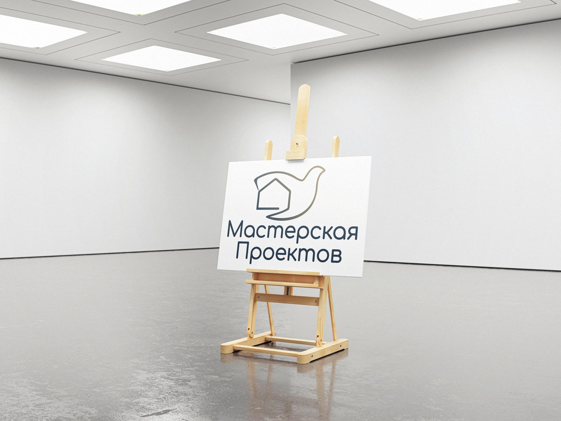 Разработка логотипа строительно-мебельного проекта (см. опис фото f_3676079f7ffd010b.jpg