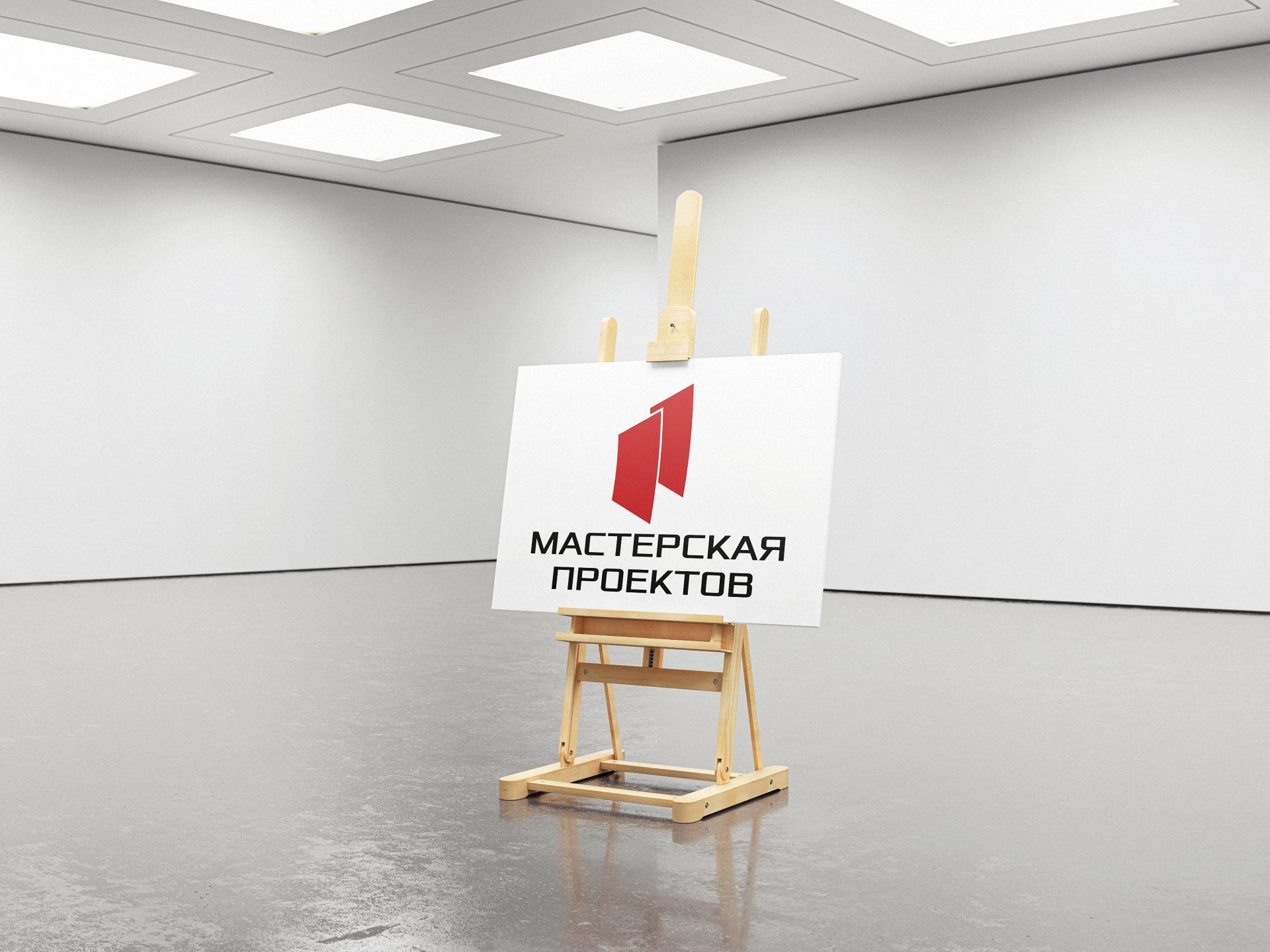 Разработка логотипа строительно-мебельного проекта (см. опис фото f_51060796875c1e8f.jpg