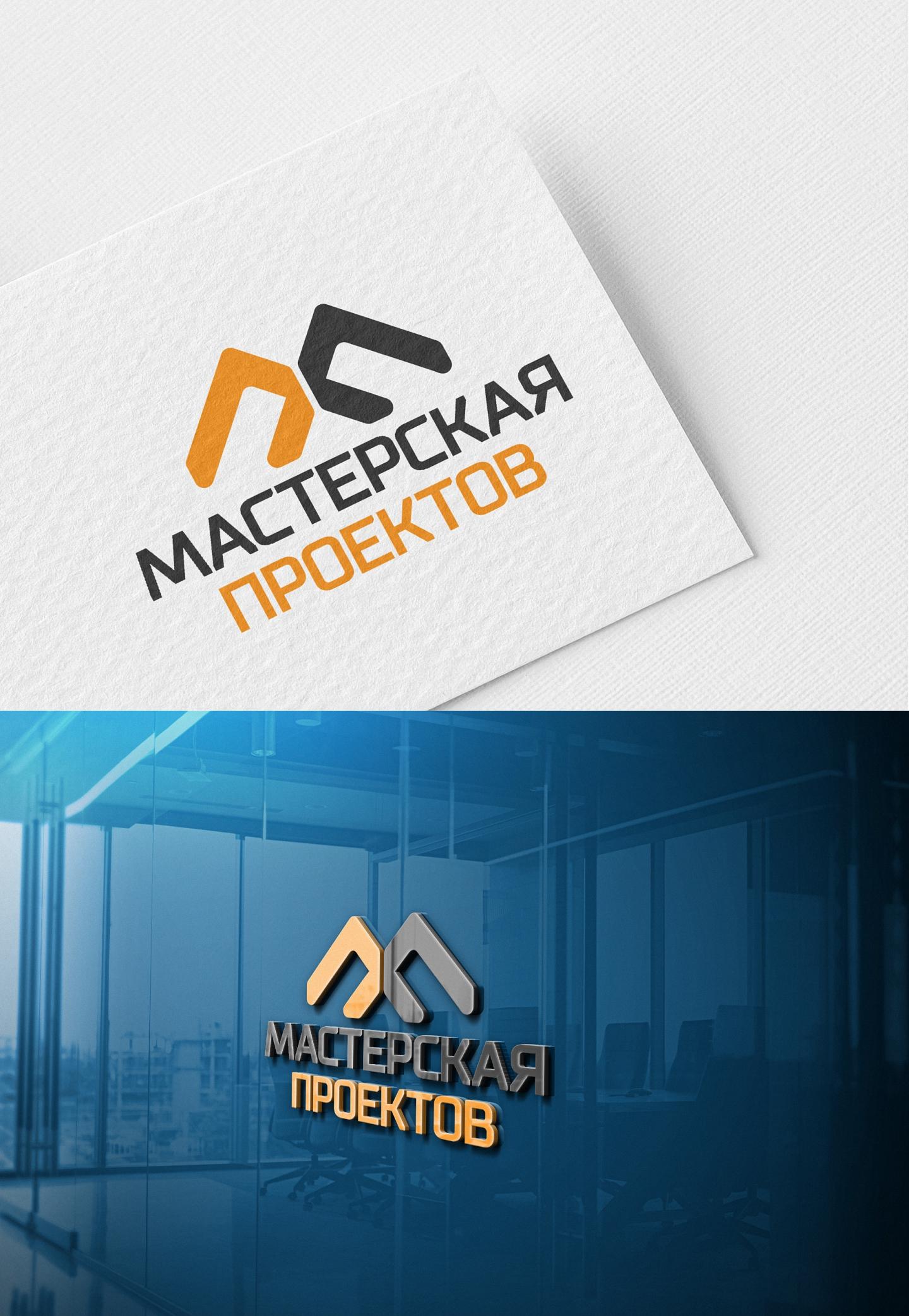 Разработка логотипа строительно-мебельного проекта (см. опис фото f_738606d6d58c653e.jpg