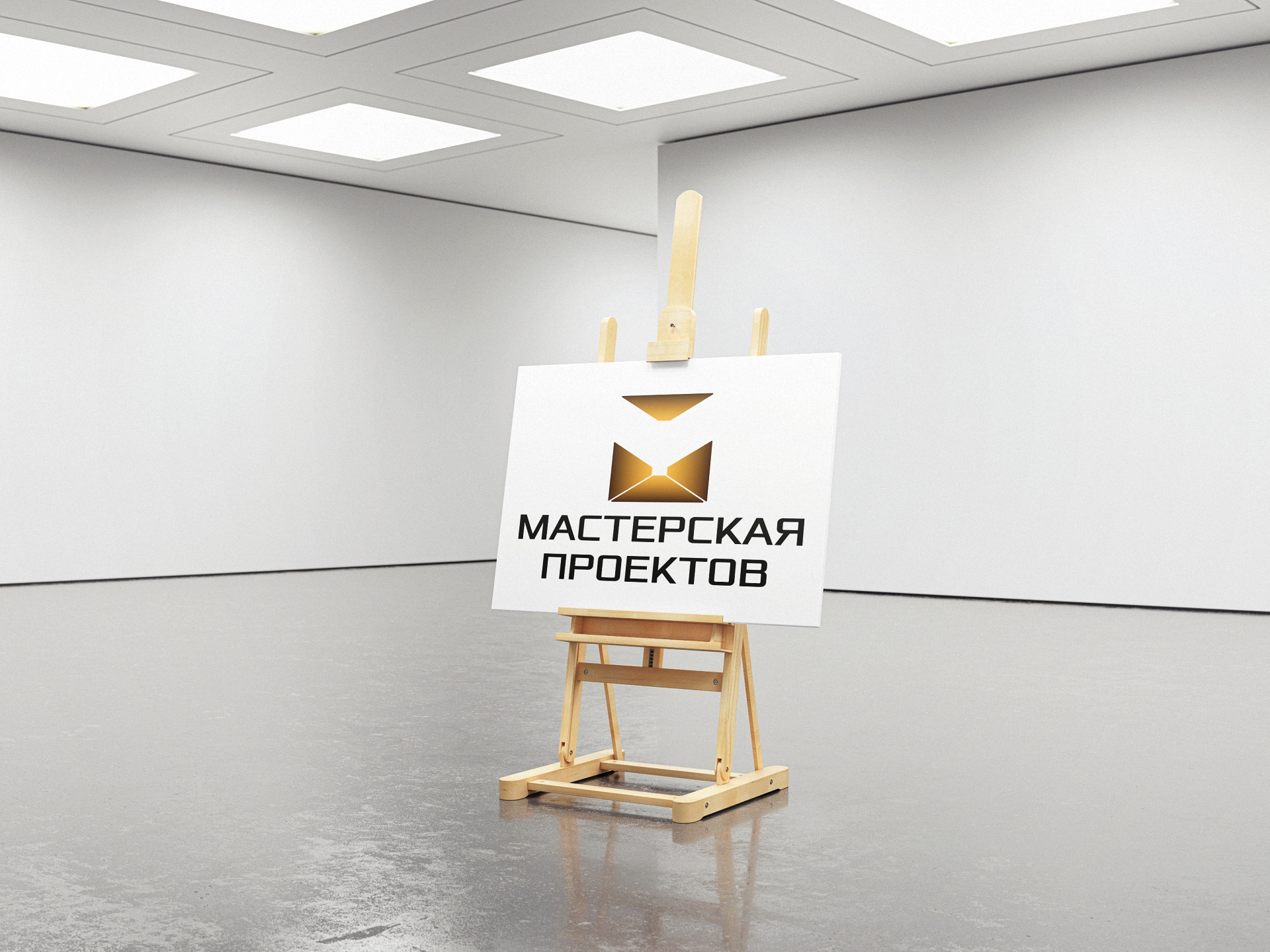 Разработка логотипа строительно-мебельного проекта (см. опис фото f_8726079643f267f3.jpg