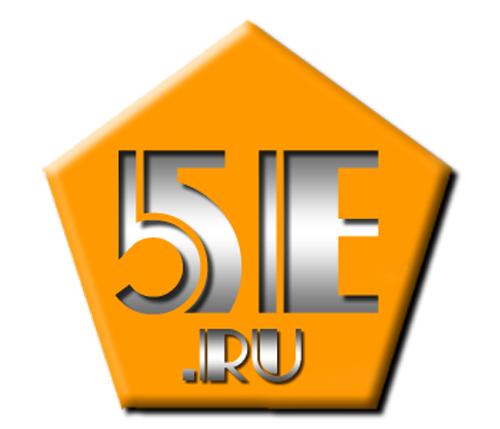 Нарисовать логотип для группы компаний  фото f_0635cdb9ee49c5f5.png