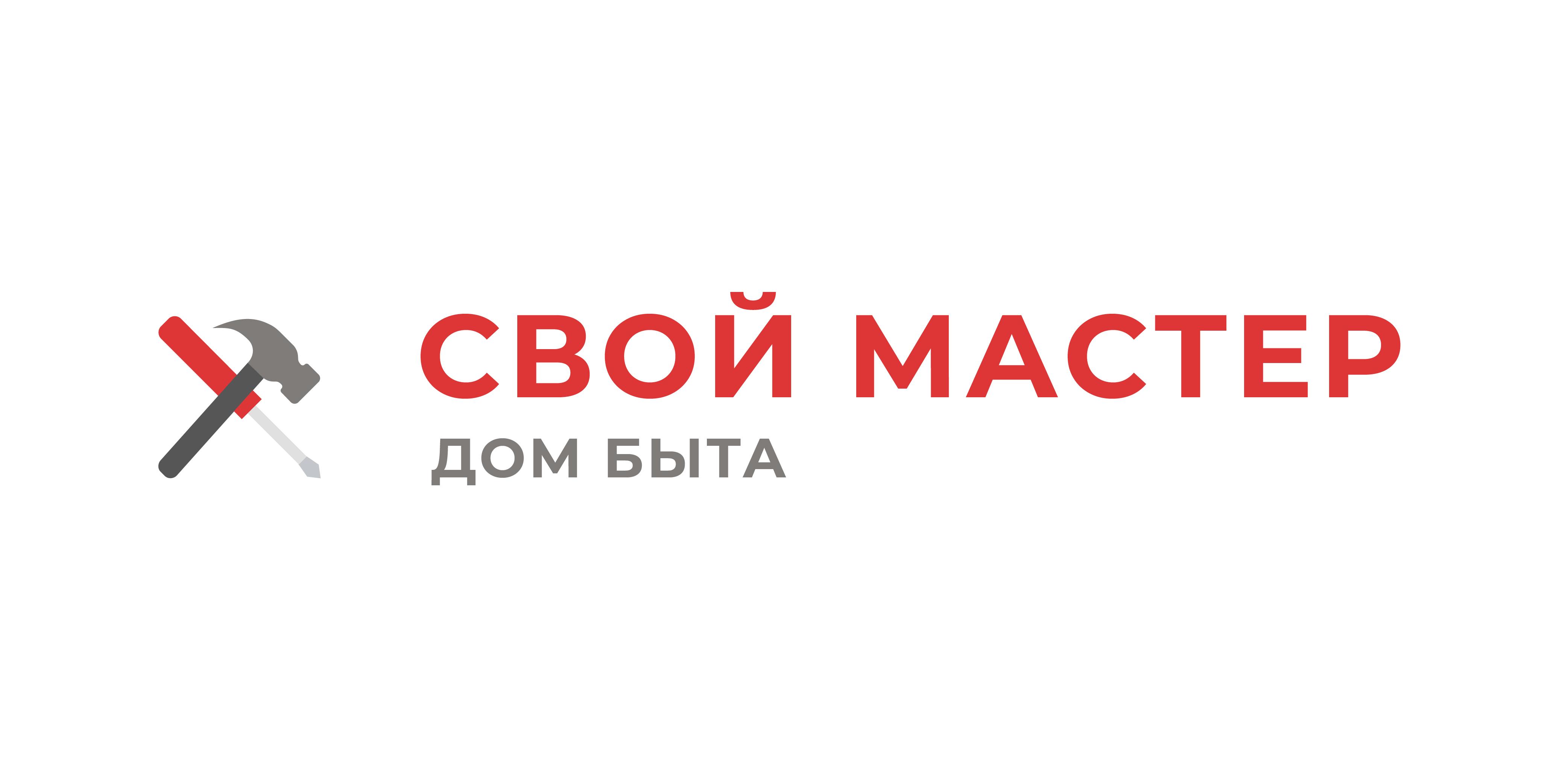 Логотип для сетевого ДОМ БЫТА фото f_3245d7235a7a99d6.jpg