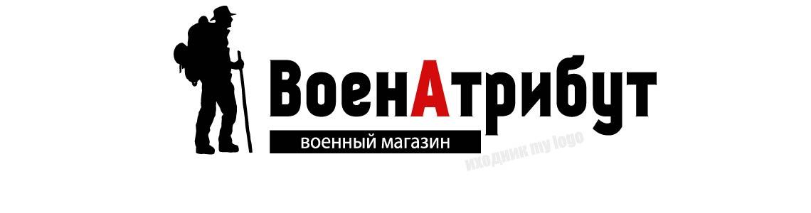 Разработка логотипа для компании военной тематики фото f_330602415daa8d51.jpg