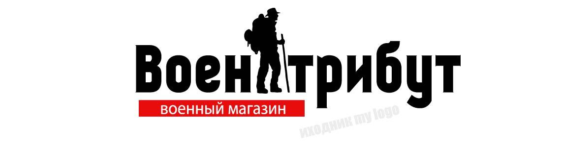 Разработка логотипа для компании военной тематики фото f_810602415dedd416.jpg