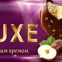 """Дизайн упаковки мороженого """"De Luxe"""""""
