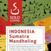 Логотип и дизайн упаковки Solo Coffee