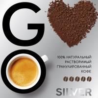 Дизайн упаковки растворимого кофе UGO