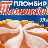 """Дизайн упаковки мороженого """"Тюменский Пломбир"""""""