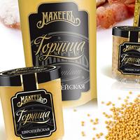 Дизайн упаковки горчицы