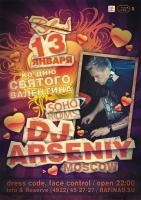 DJ Arseniy A1