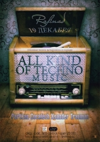 All kind of techno music 1 A1