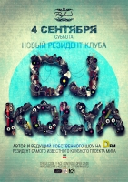 DJ Kolya series 1