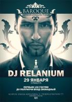 DJ Relanium