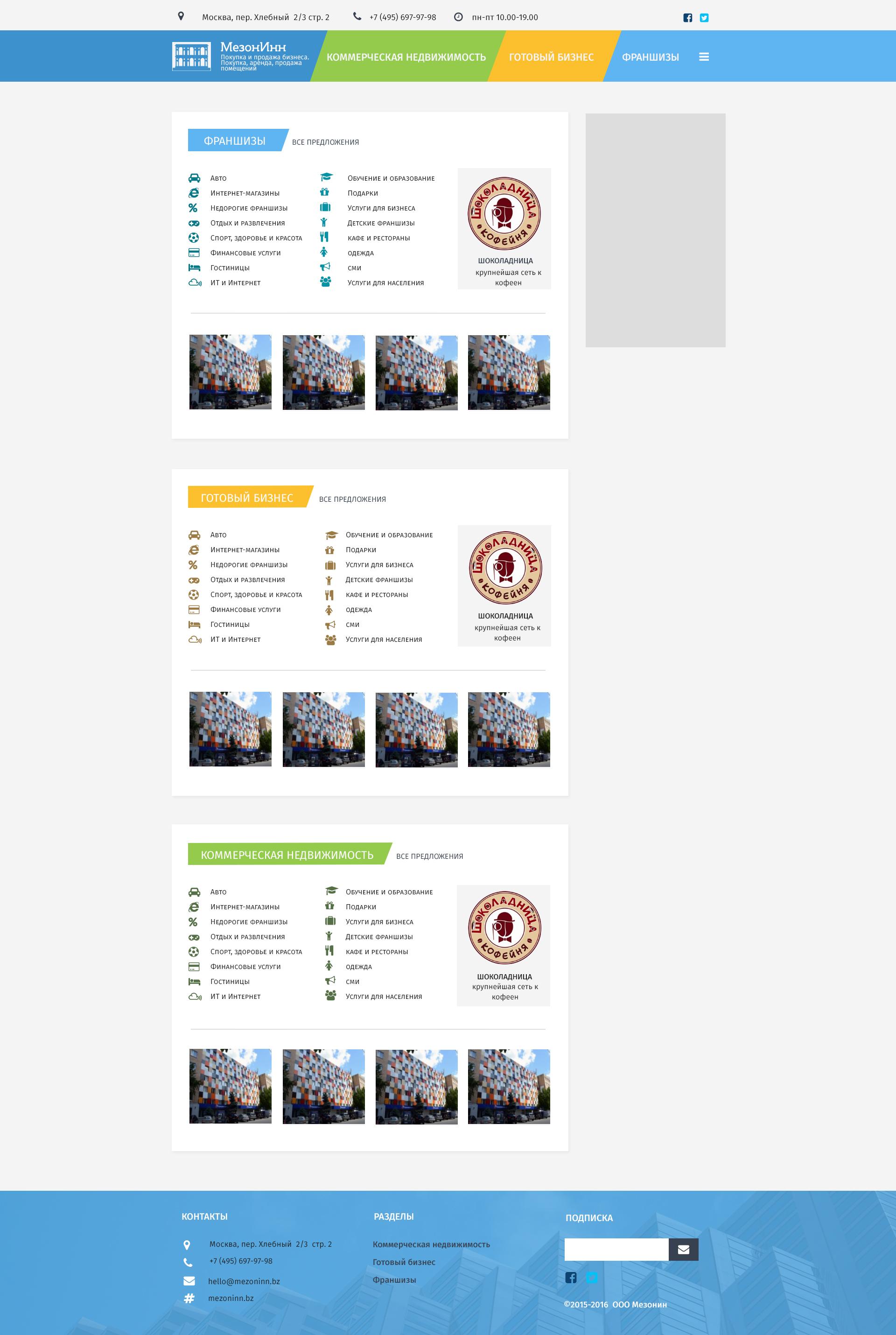 Доработать дизайн главной страницы сайта фото f_359574db6f03df60.jpg