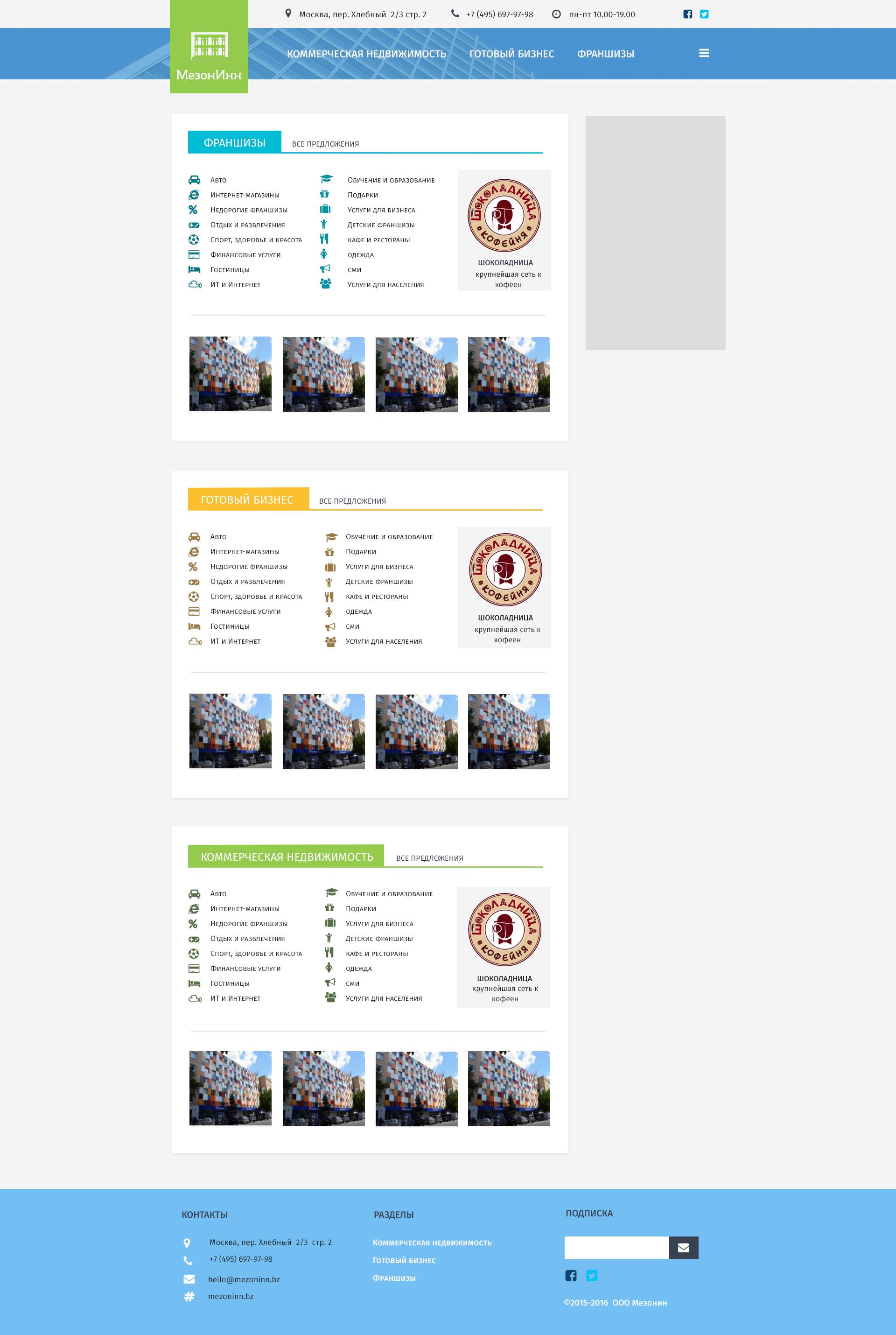 Доработать дизайн главной страницы сайта фото f_851574db6f4a7baa.jpg