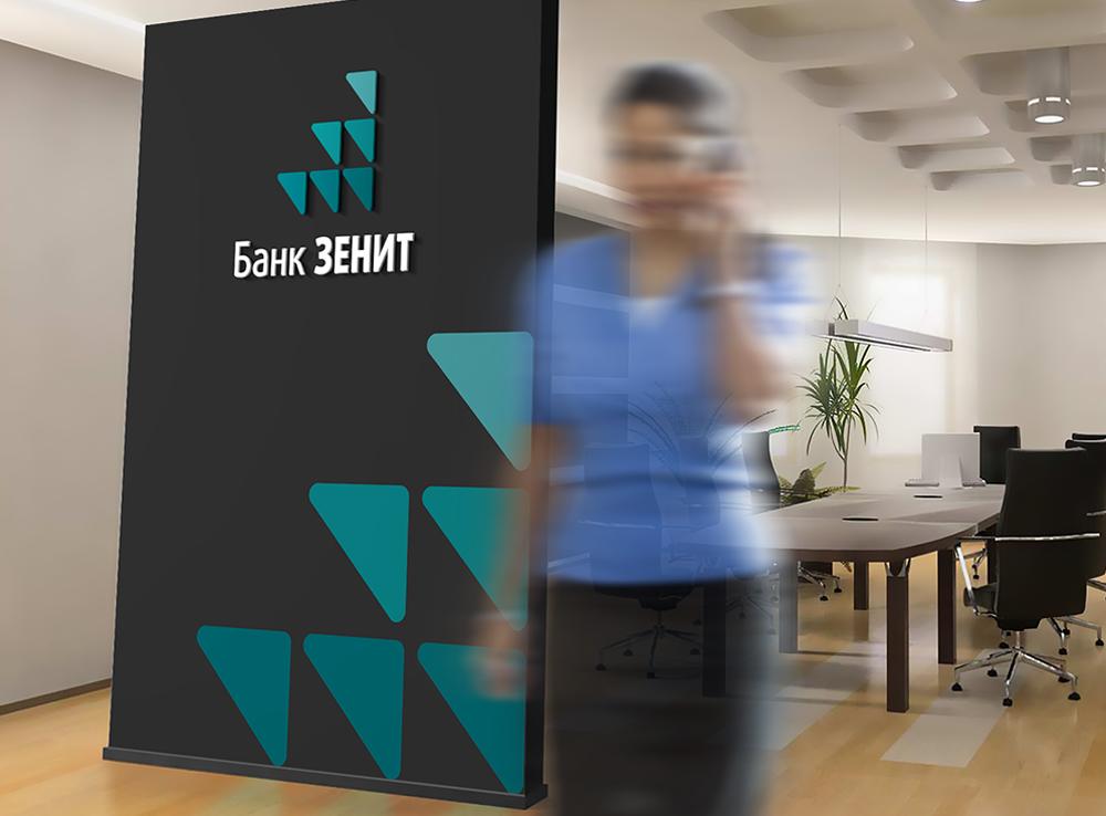 Разработка логотипа для Банка ЗЕНИТ фото f_0875b4bde6abbd3c.png