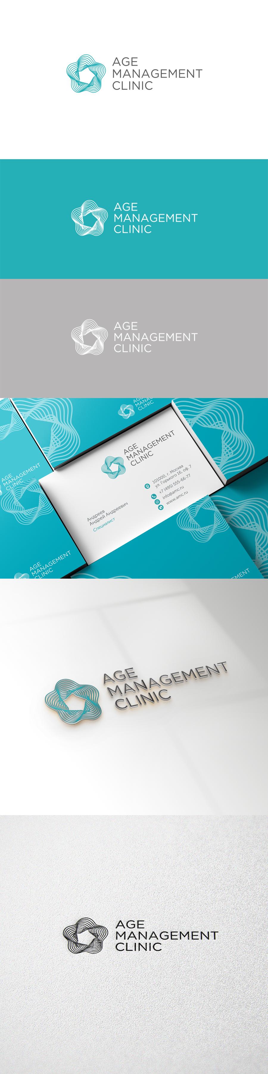 Логотип для медицинского центра (клиники)  фото f_2285ba14e071dee1.jpg