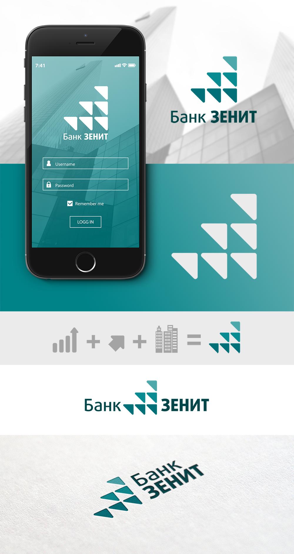 Разработка логотипа для Банка ЗЕНИТ фото f_9055b4bd2d049c24.png