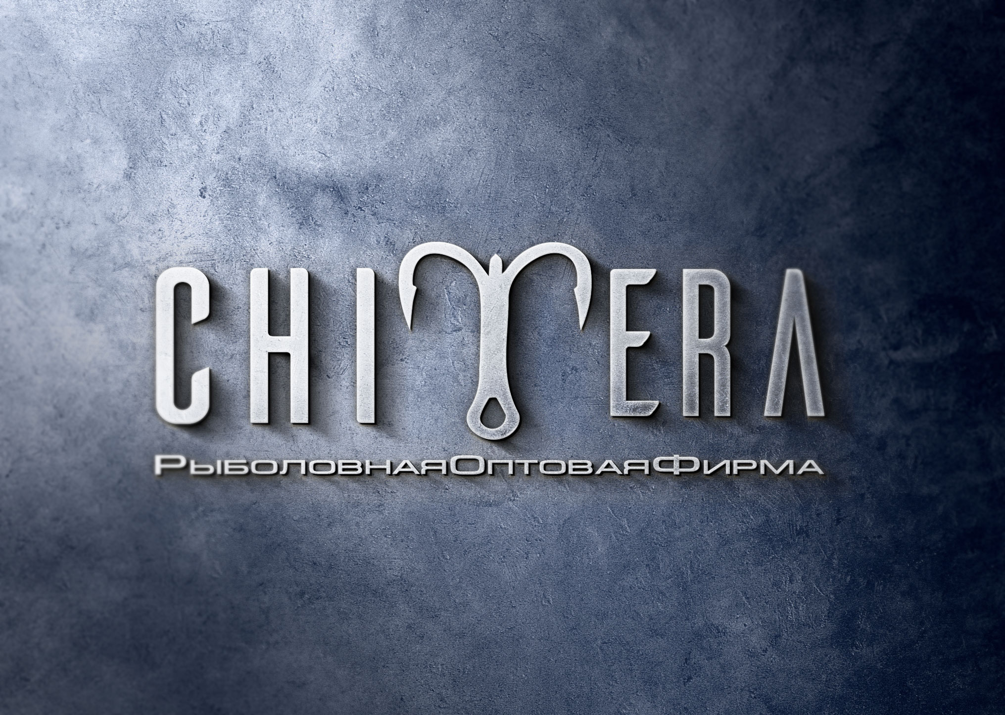 лготип для chimera
