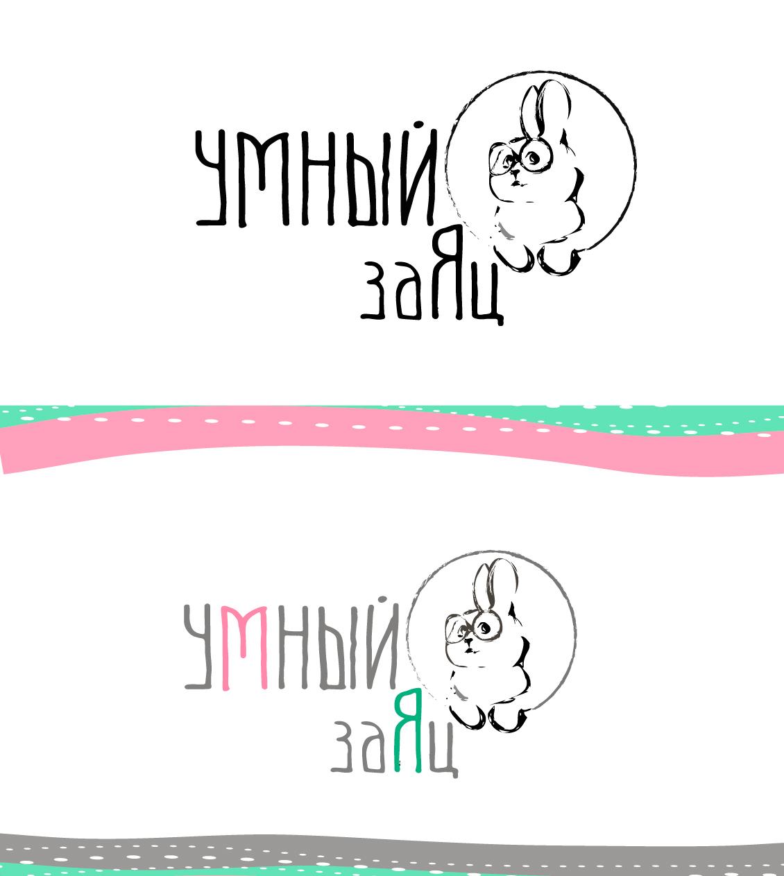 Разработать логотип и фирменный стиль детского клуба фото f_062555b83ed18f10.jpg