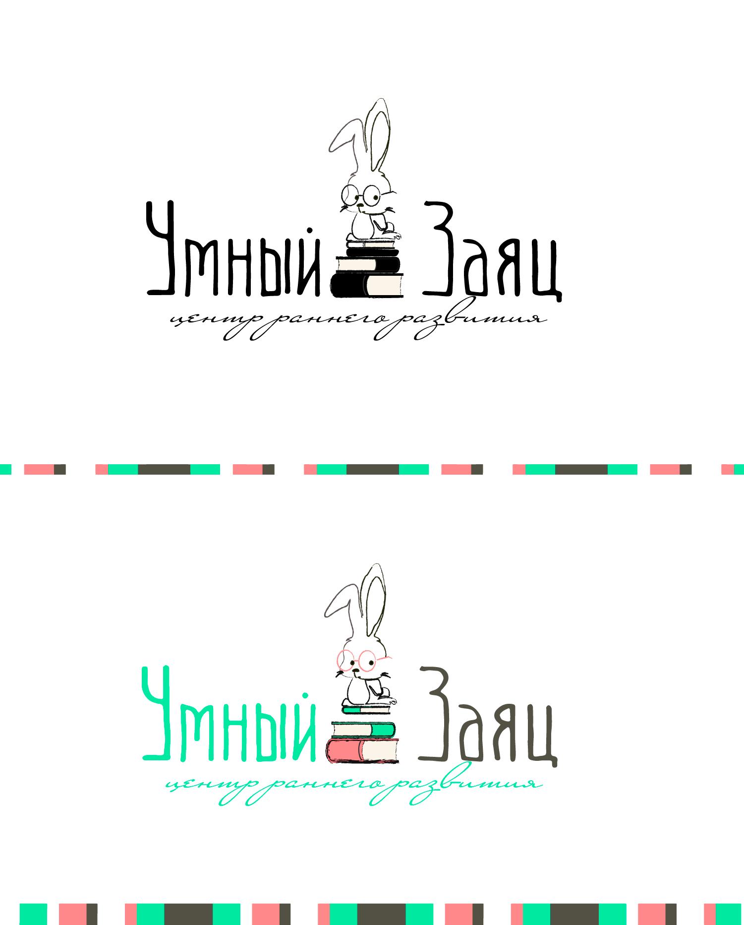 Разработать логотип и фирменный стиль детского клуба фото f_068555b854089957.jpg